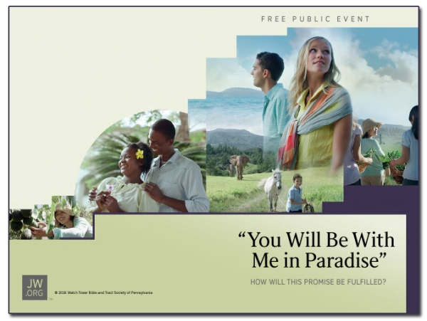 Invitation Front copy